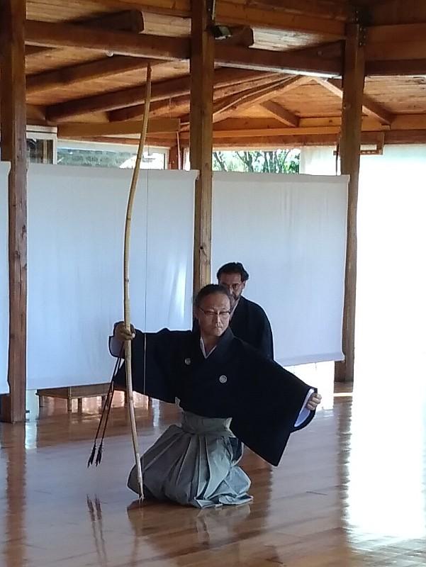 Yawatashi