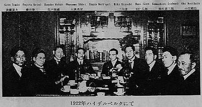 Eugen Herrigel nel 1922, con alcuni colleghi giapponesi